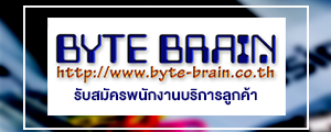 Ads2_Byte Brain Limited