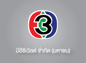 logo_BEC World