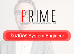 logo_Prime Solution and Service Co.,Ltd
